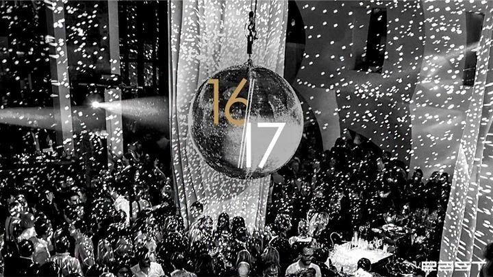 Party Silvester Ball 2016 2017 Upper East In Hamburg 31122016