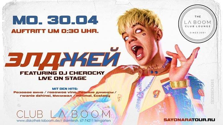 la boom live