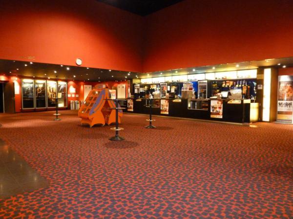 Cinestar - Der Filmpalast Konstanz