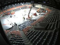 Ratiopharm Arena Neu Ulm Hallen Und Stadien